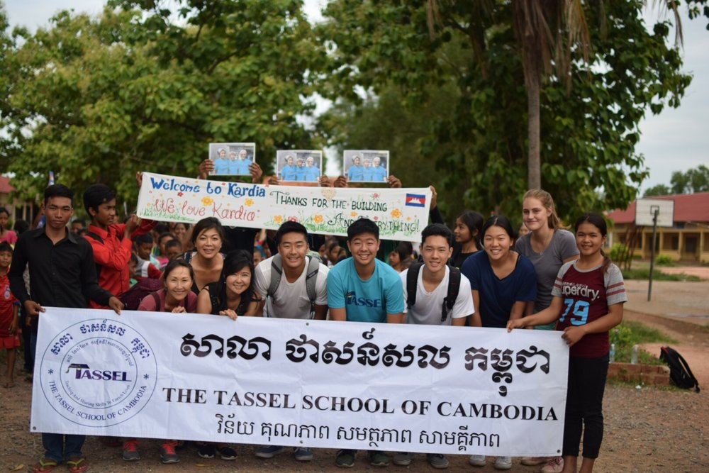 The Kardia TASSEL Chapter on their 2016 trip to Cambodia.