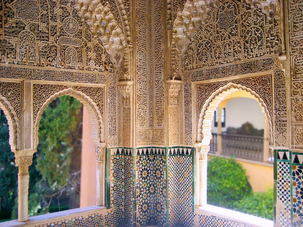 alhambra3.jpg