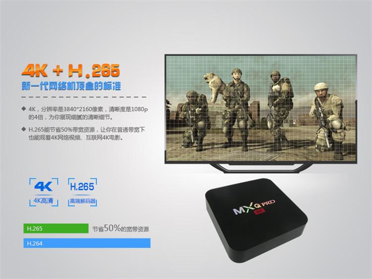 MXQ PRO S905W (1).jpg