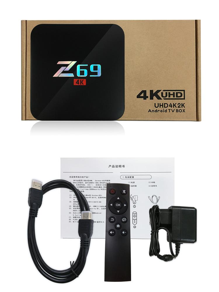 Z69  (6).jpg
