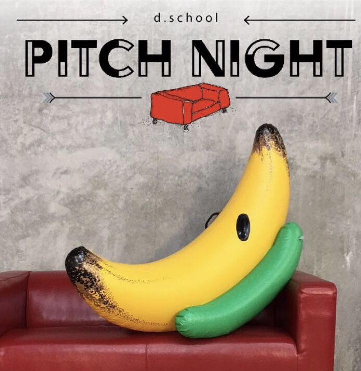 Pitch Night 2016