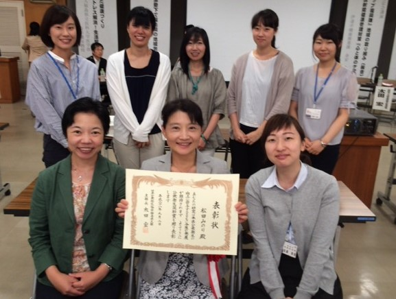 福島市保健師受賞 Nurses awarded at a local public health conference