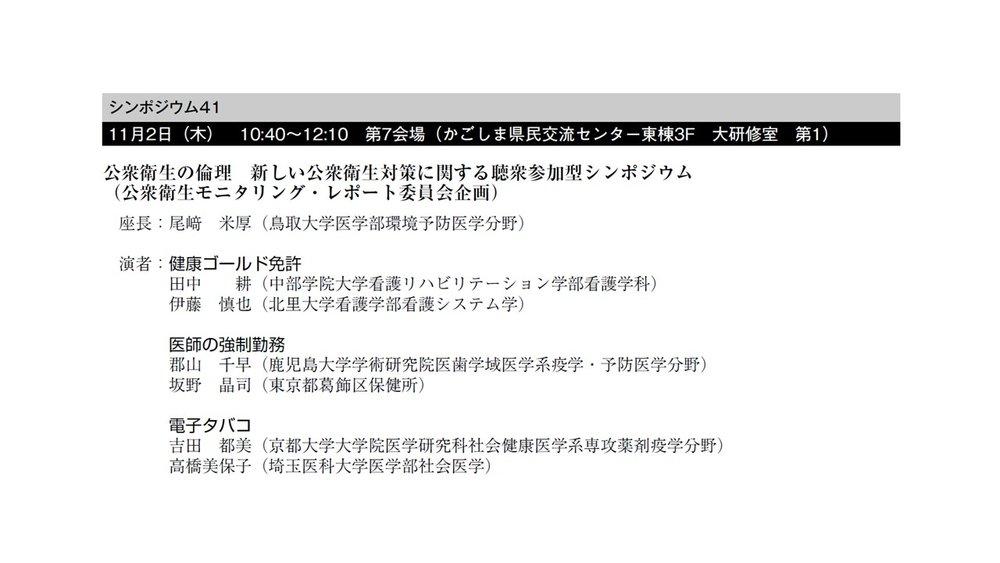 program MR.jpg