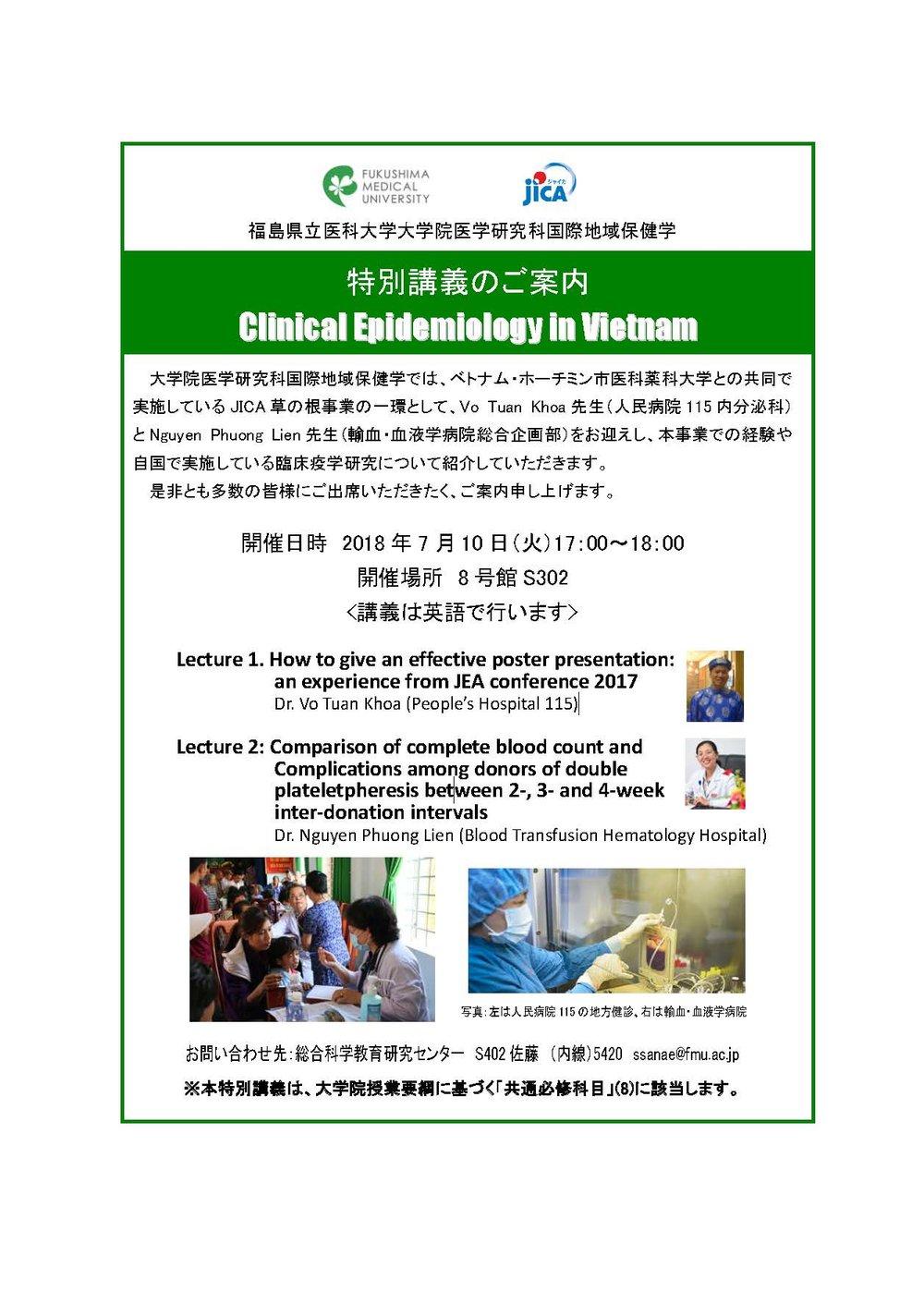 Drs Khoa Lien poster_20180618.jpg