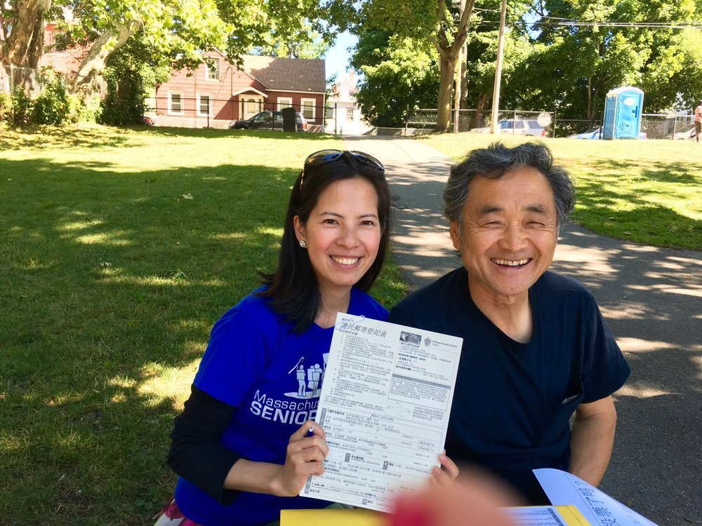 Massachusetts Senior Action Council registers people to vote using a Chinese language voter registration form.