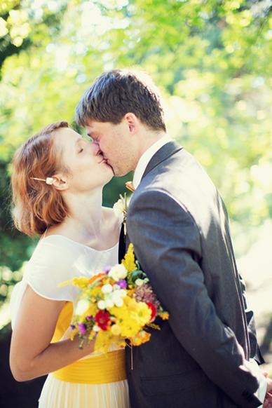 Viennese_Summer_Wedding_peachesmint_00351.jpg