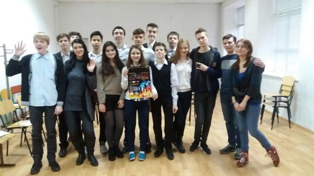outreach session Kiev School.jpg