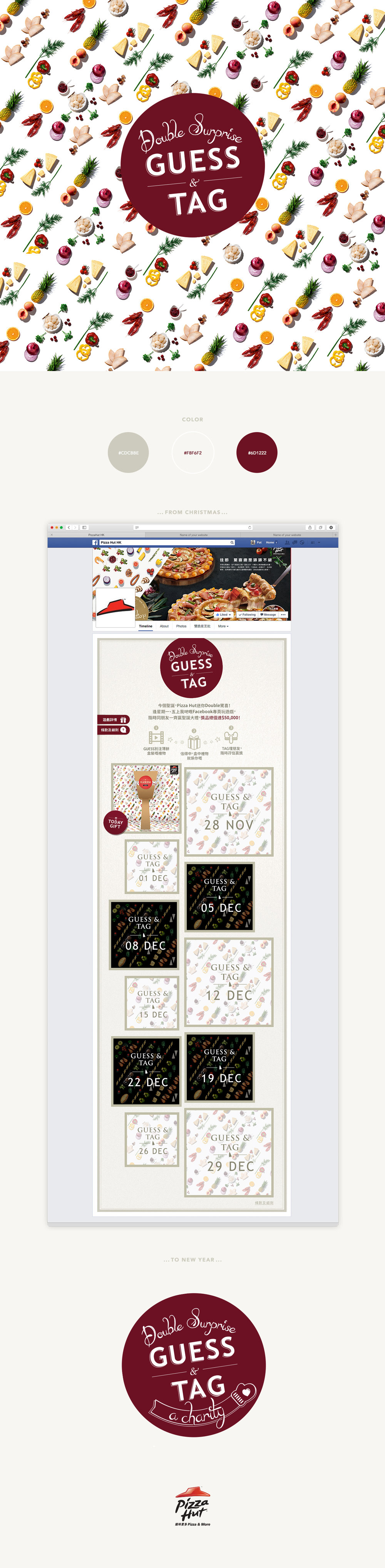 Pizza hunt Xmas and New Year promotion — HI: I\'m Pat
