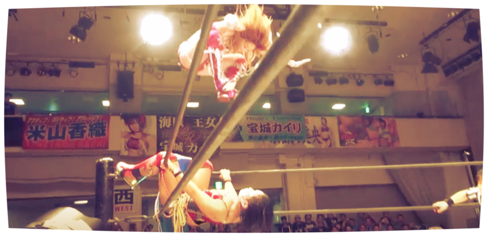 CREDIT: STARDOM WORLD