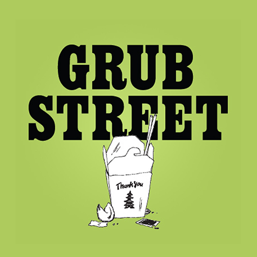GRUBSTREET NEW YORK