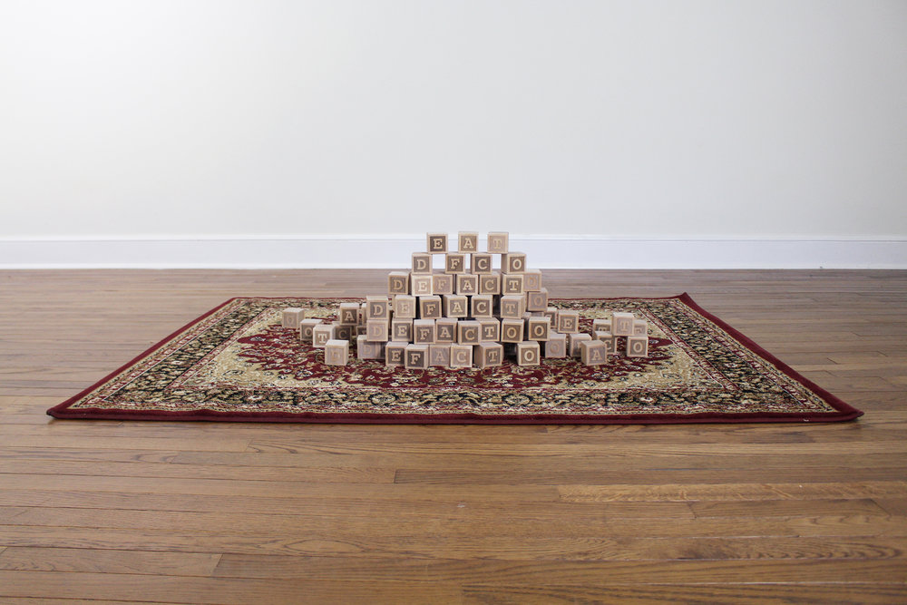 Persian rug, maple laser-etched blocks