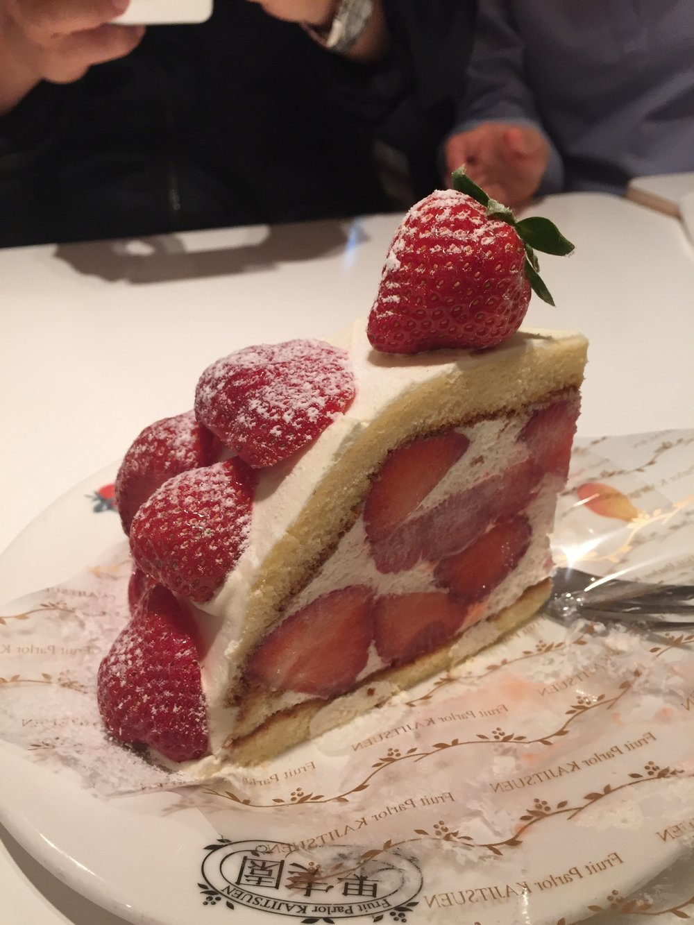 Strawberry & cream cake