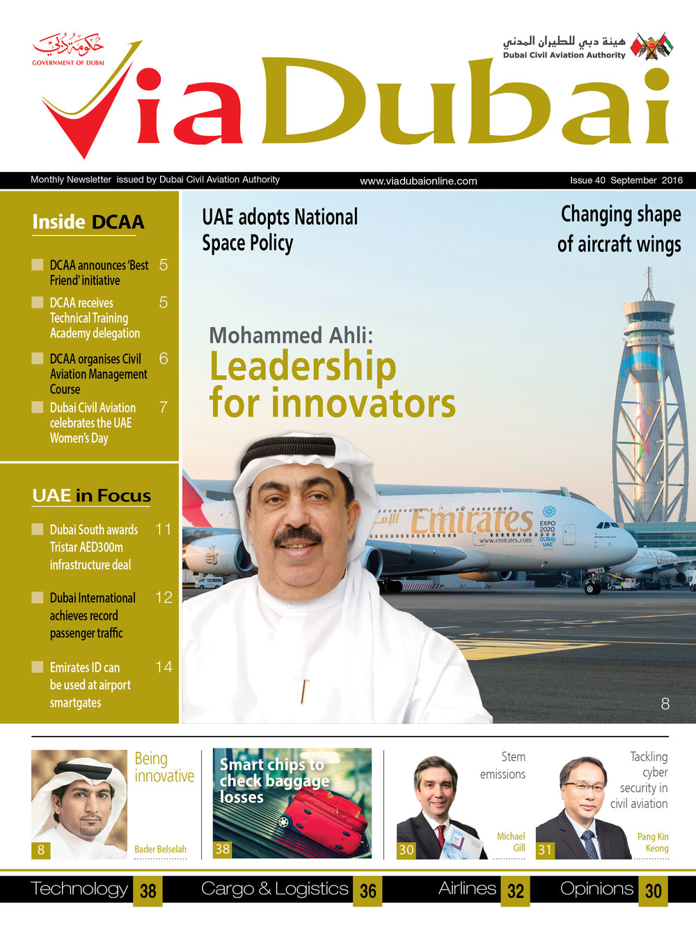 VIA DUBAI ENGLISH SEPTEMBER 2016 COVER.jpg