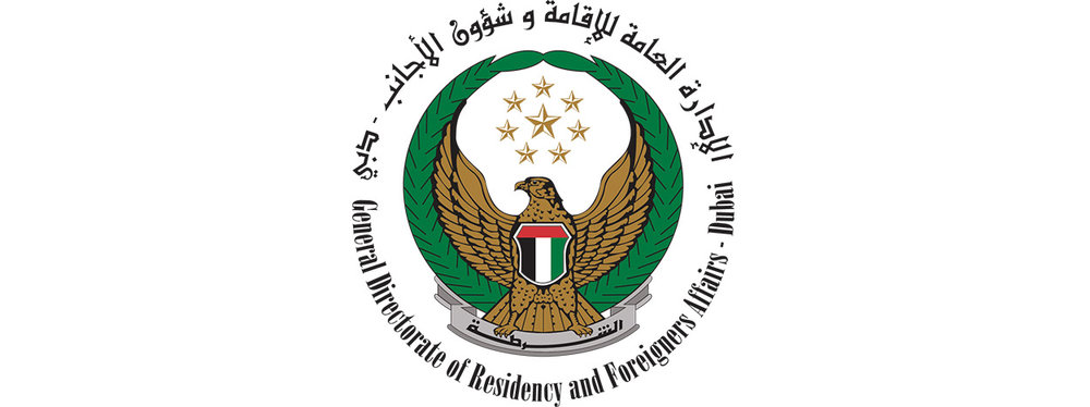 The General Directorate of Residency and Foreigners Affairs - Dubai.jpg