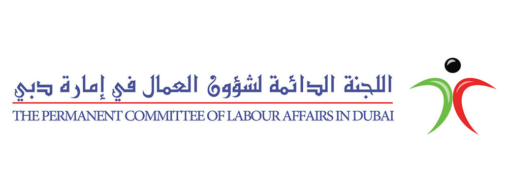 The Permanent Committee of Labour Affairs in Dubai.jpg