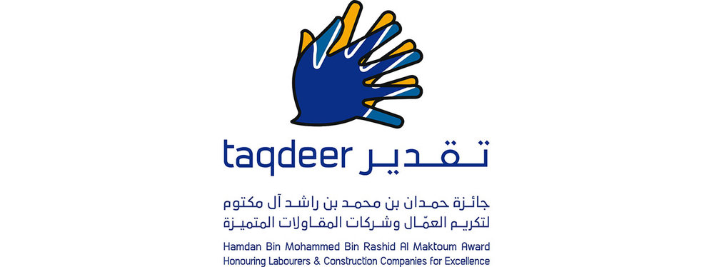 Taqdeer Award.jpg
