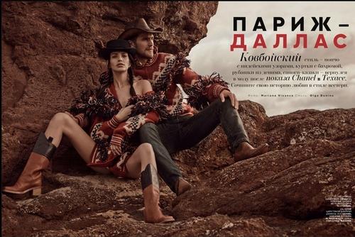 SERVICE PRODUCTION: VOGUE RUSSIA/LS PRODUCTIONS