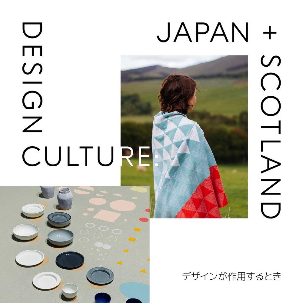 Design Culture: Japan + Scotland