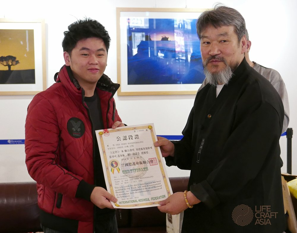 Ralph Hee and Grand Master Hwang Secretary General of Korea KIDO Hwe (Hapkido Association)