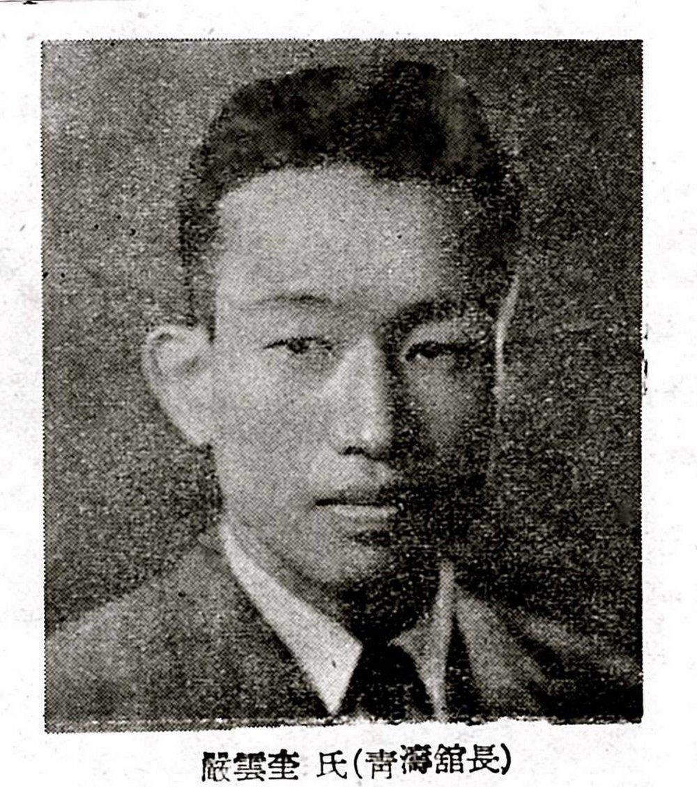 Great Grandmaster Uhm Woon Kyu