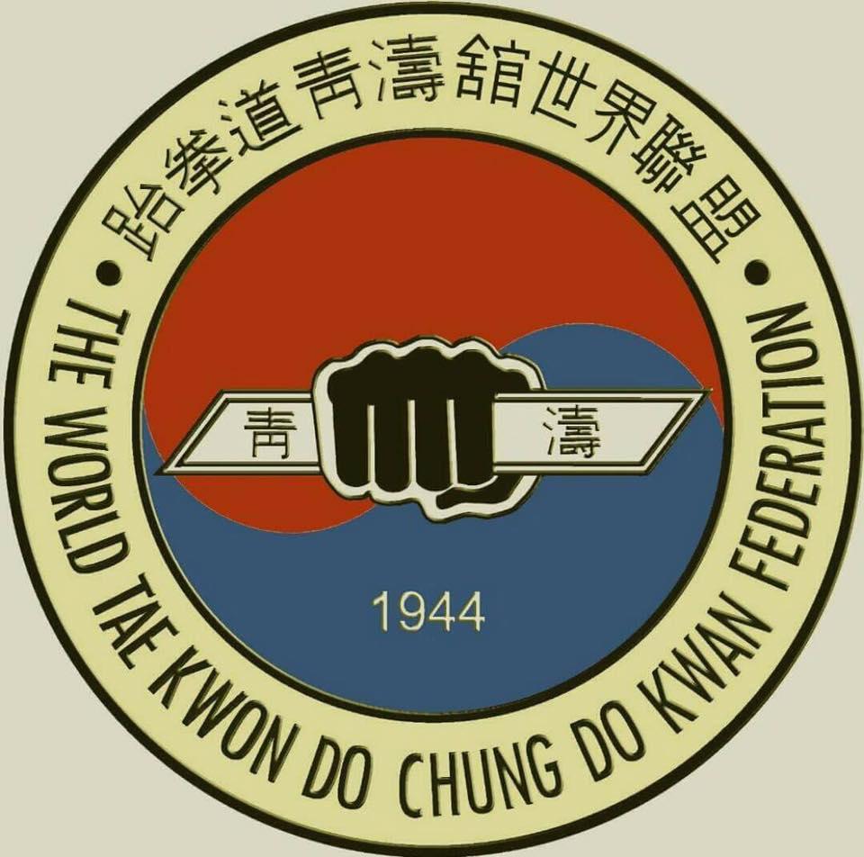 Taekwondo Chung Do Kwan since 1944 태권도청도관 跆拳道靑濤館