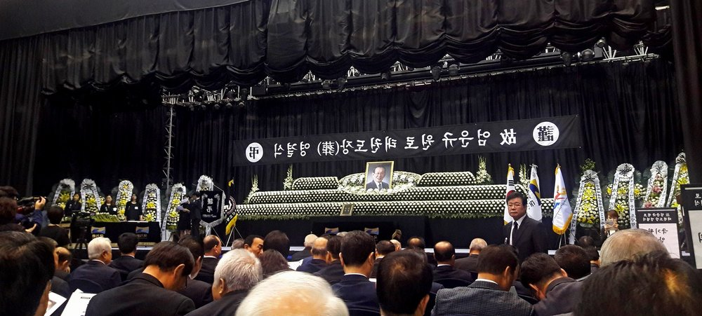 Great Grandmaster Uhm funeral service at Kukkiwon- Taekwondo Headquaters