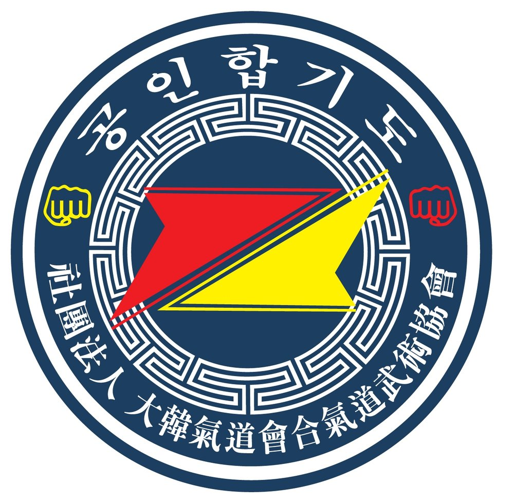 Korea KiDo Hwe (Hapkido) Association (KIDO) World's oldest Korean Martial Arts association.