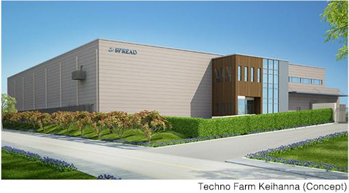 Conceptual image of Techno Farm Keihanna