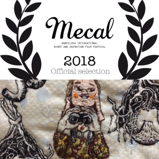 Meeting MacGuffin screens March 23, 2018, at the  20th Mecal International Shorts and Animation Film Festival  in Barcelona, Spain!