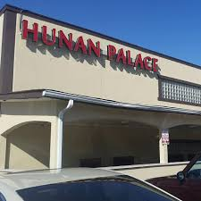 Hunan Palace - 15 Lovelace Ave, Martin, TN 38237(731) 588-5688