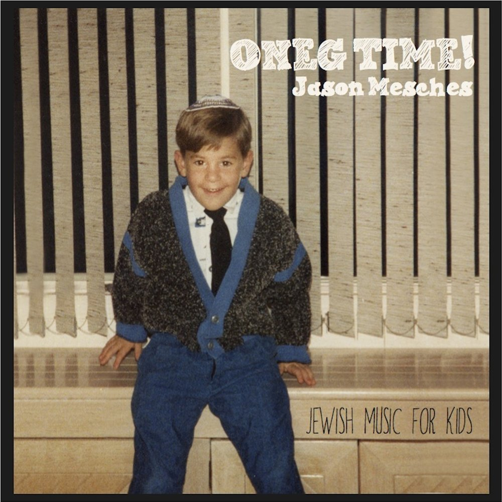 """Oneg Time!"" released in 2012 is the first album from Jason Mesches. It explores holidays, morning and bedtime rituals, foods and Jewish life in a kid-friendly, accessible way.     Listen on Spotify just to the right, or buy on  iTunes !    Recorded, mixed and mastered by Ryan Cantwell at The Arroyo Studio in Altadena, CA."