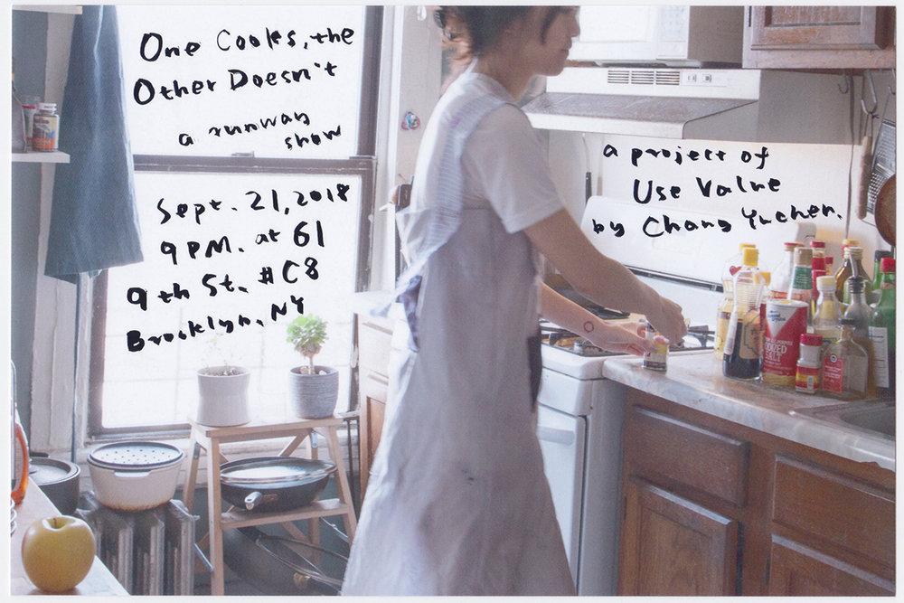 invite_yuchen.jpg