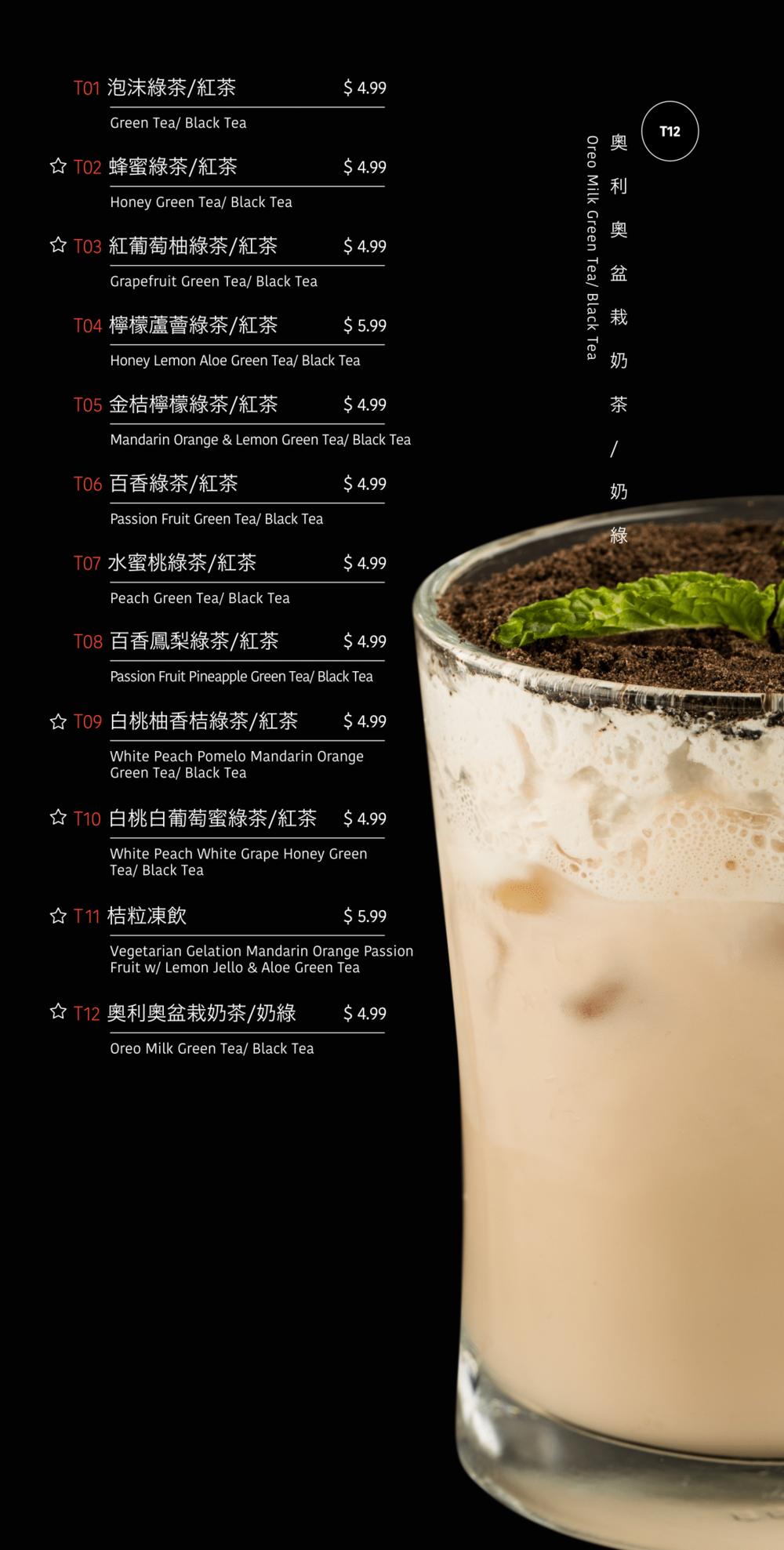 Drink menu_print-02.png