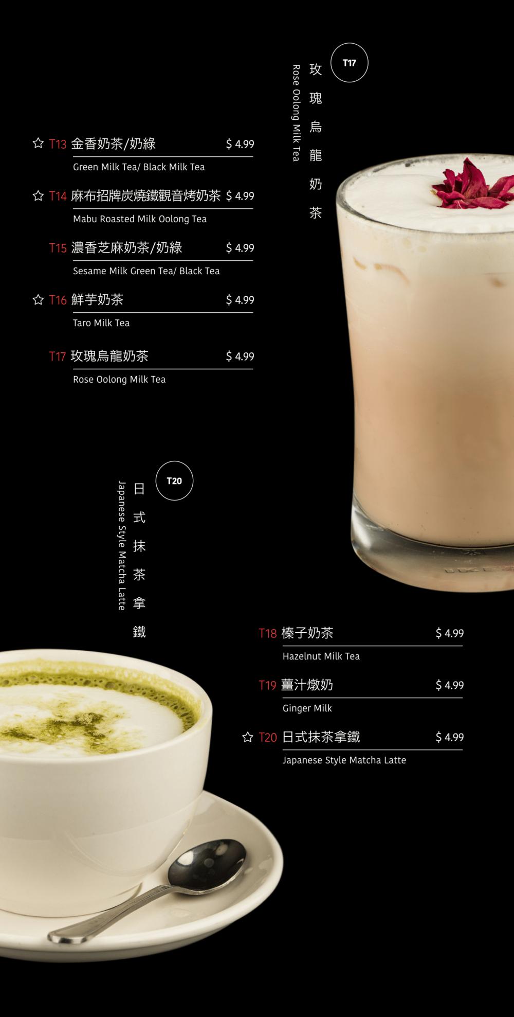 Drink menu_print-03.png