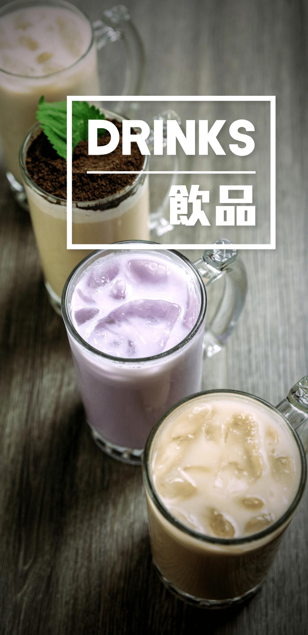 Drink menu_print-01.png