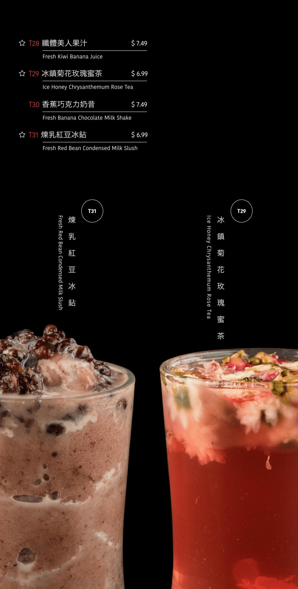 Drink menu_print-05.png