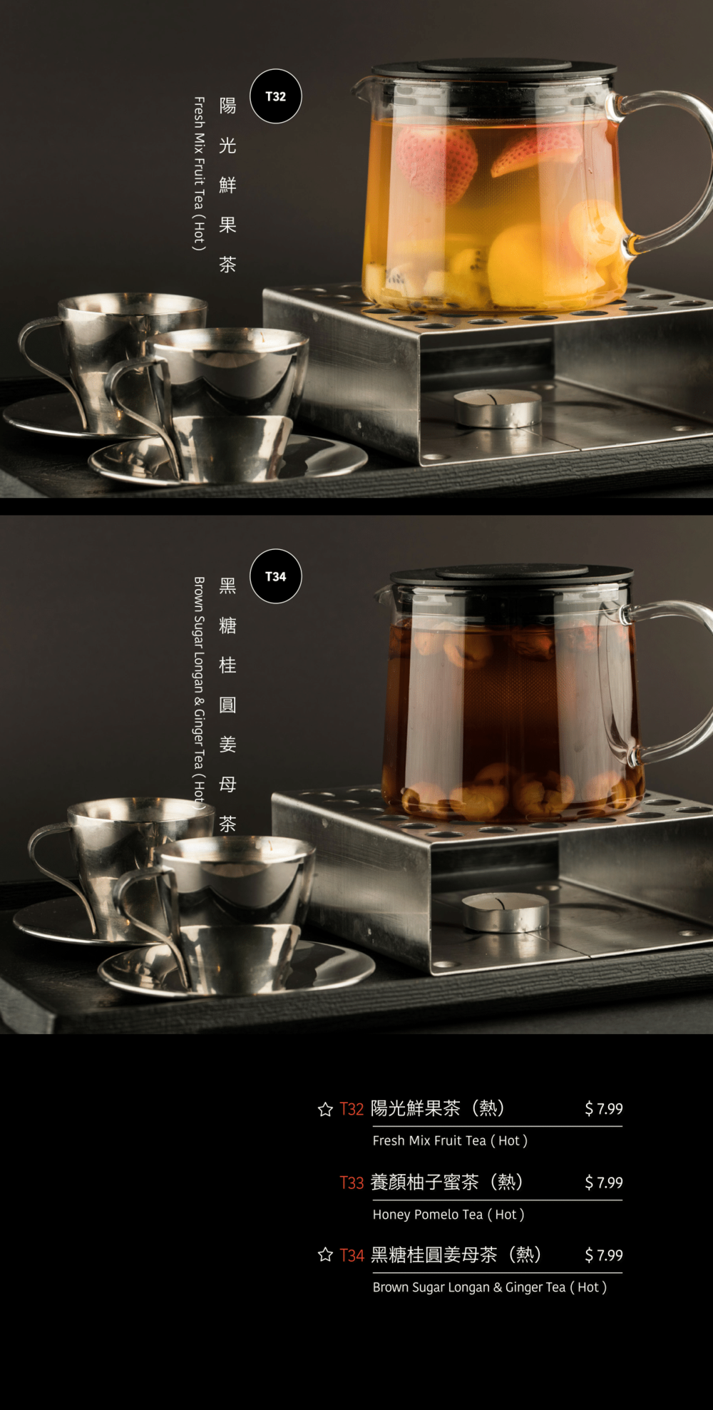 Drink menu_print-06.png