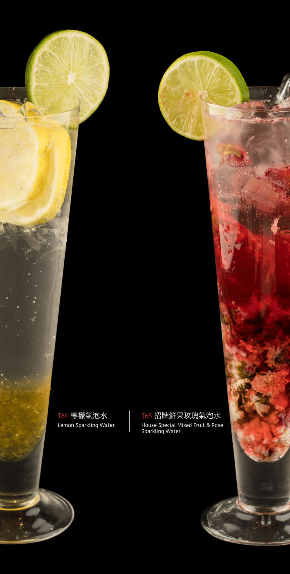 Drink menu_print-12.png