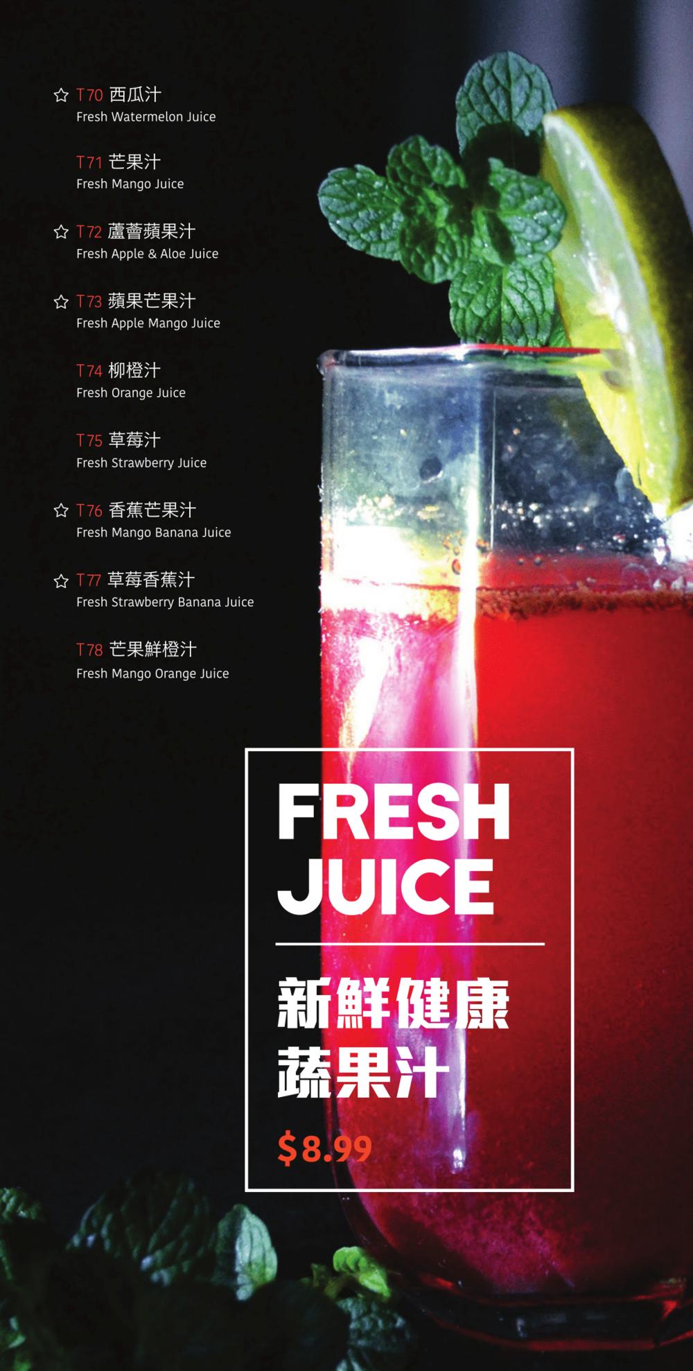 Drink menu_print-13.png