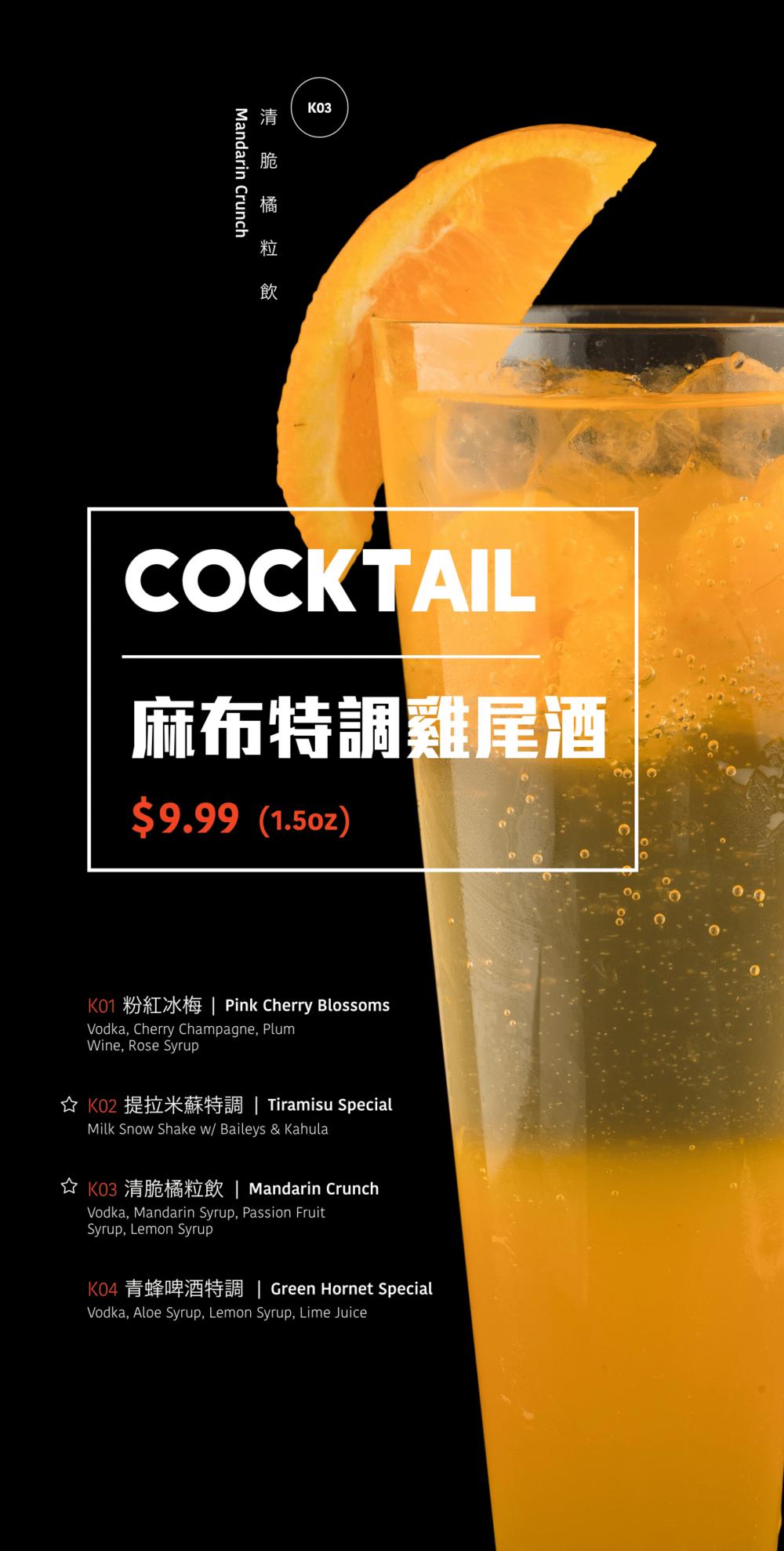 Drink menu_print-14.png