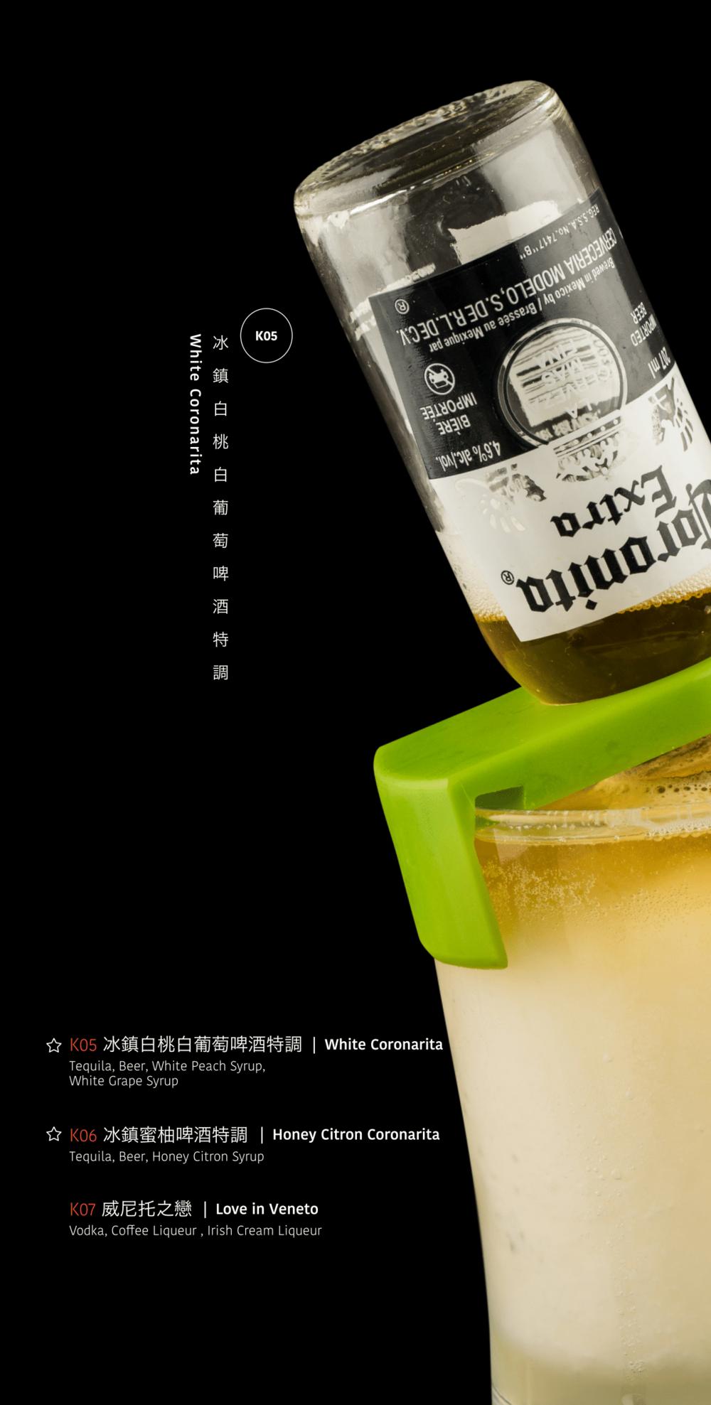 Drink menu_print-15.png