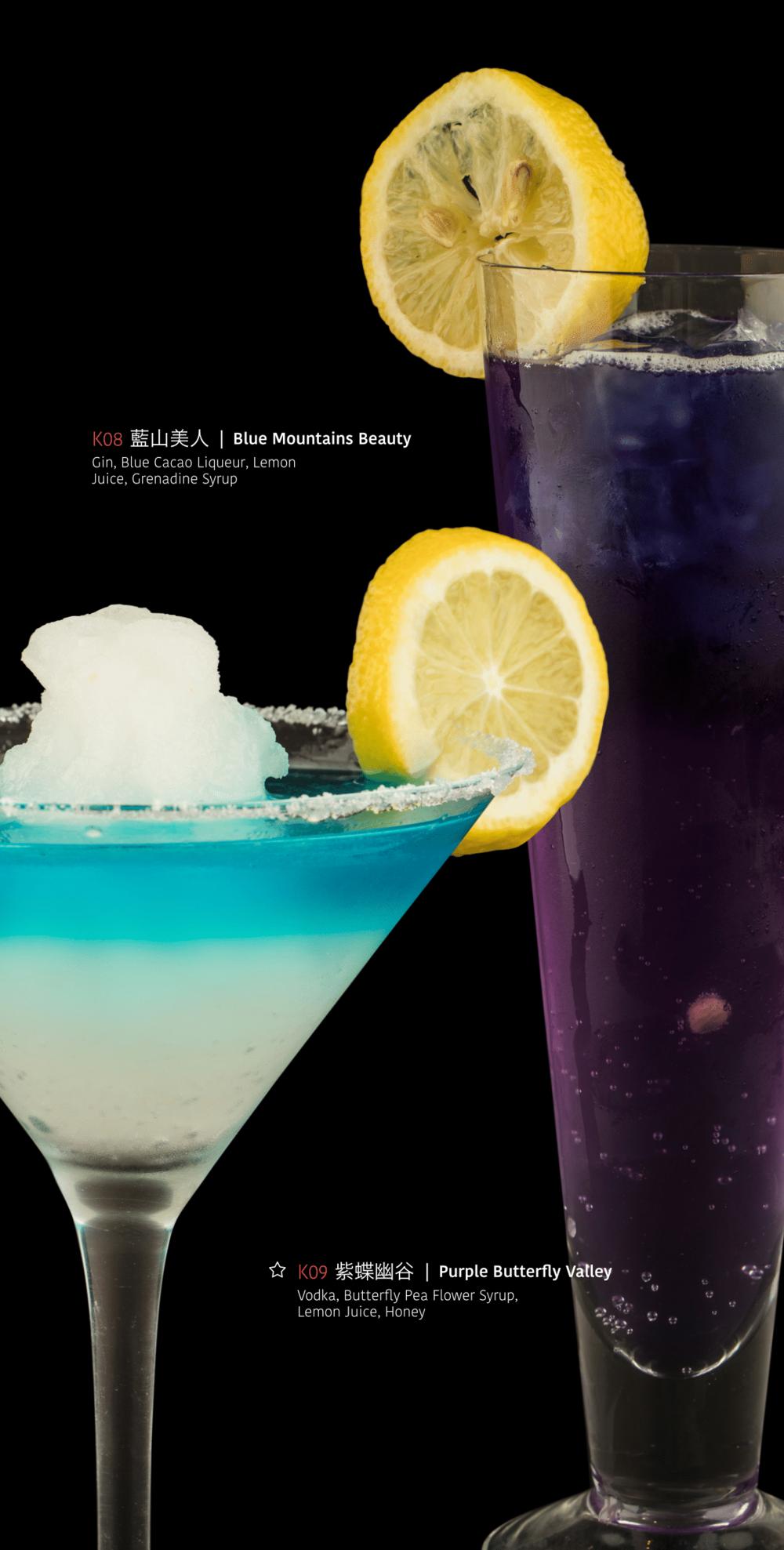 Drink menu_print-16.png