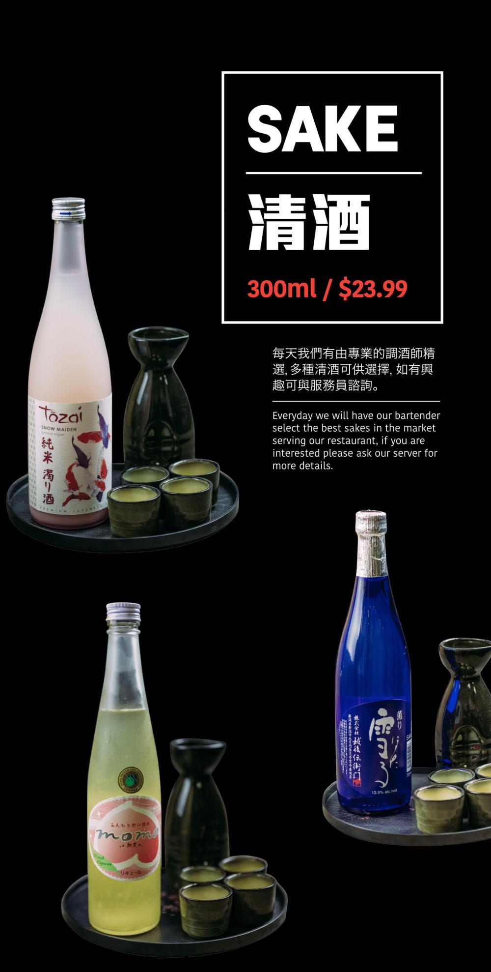 Drink menu_print-18.png