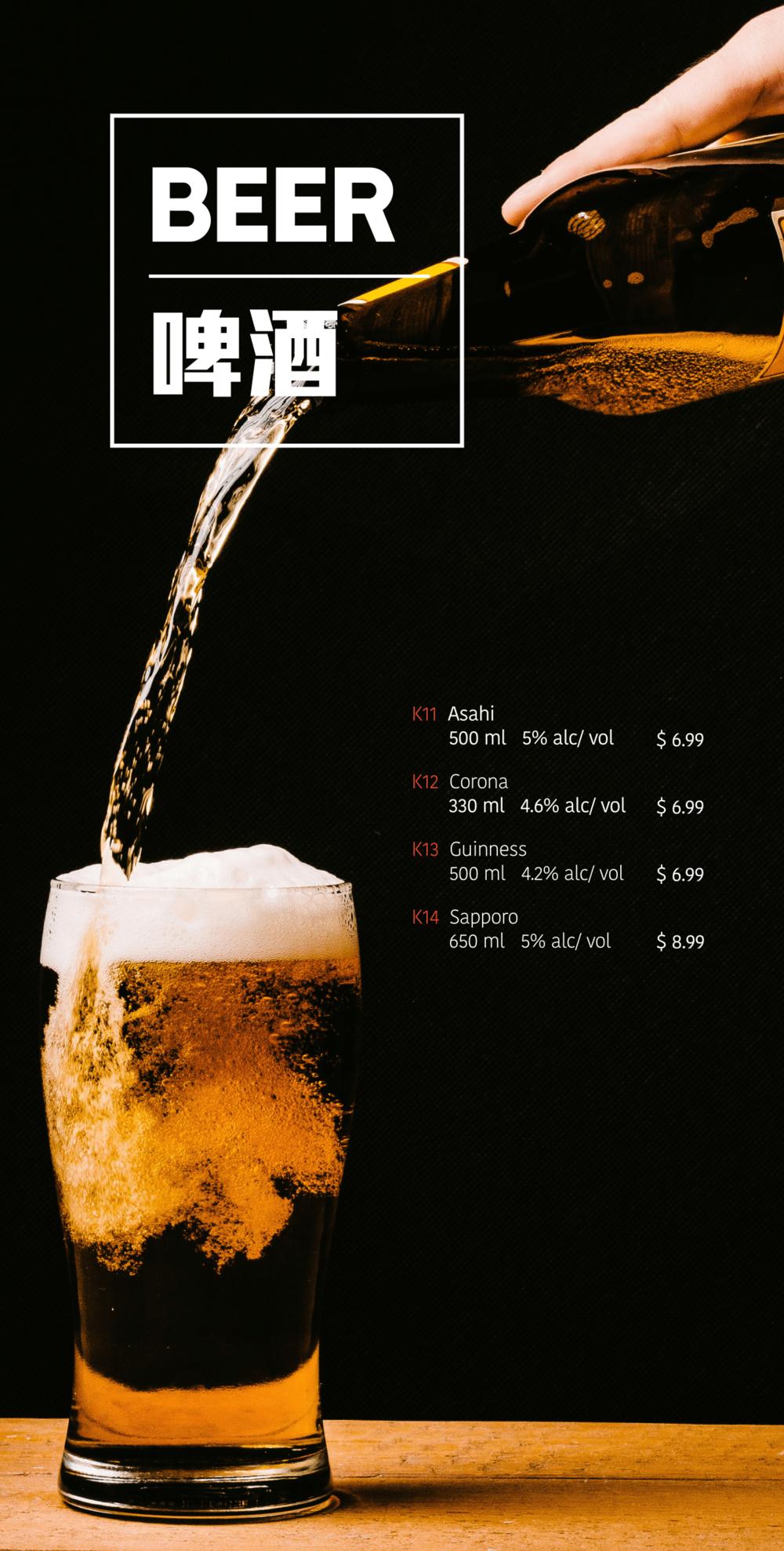 Drink menu_print-17.png