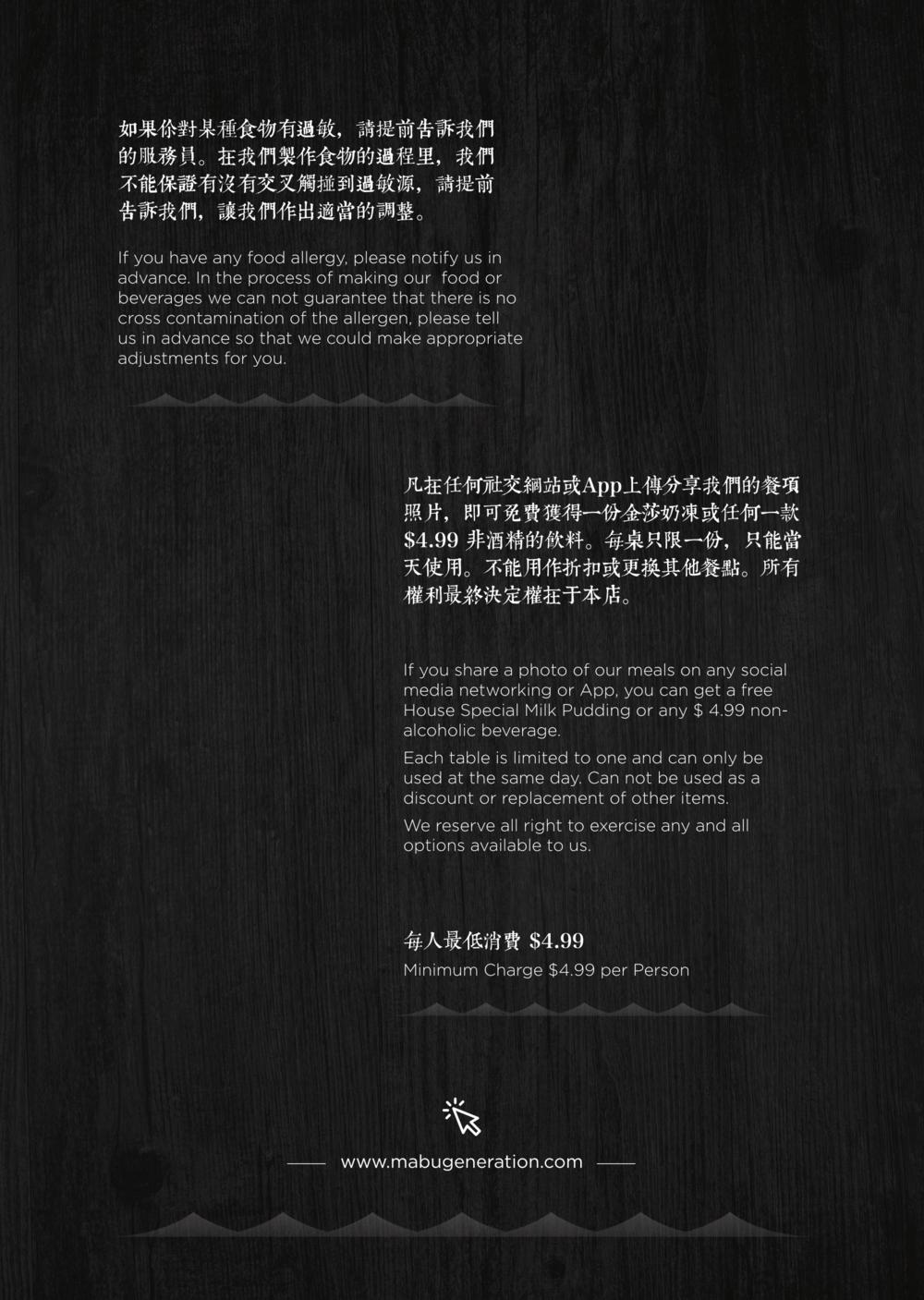 menu2018_小吃饭类-print-2-1.png