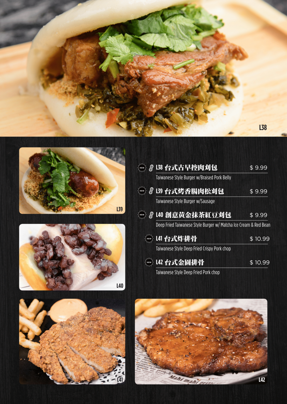 menu2018_小吃饭类-print-8-1.png