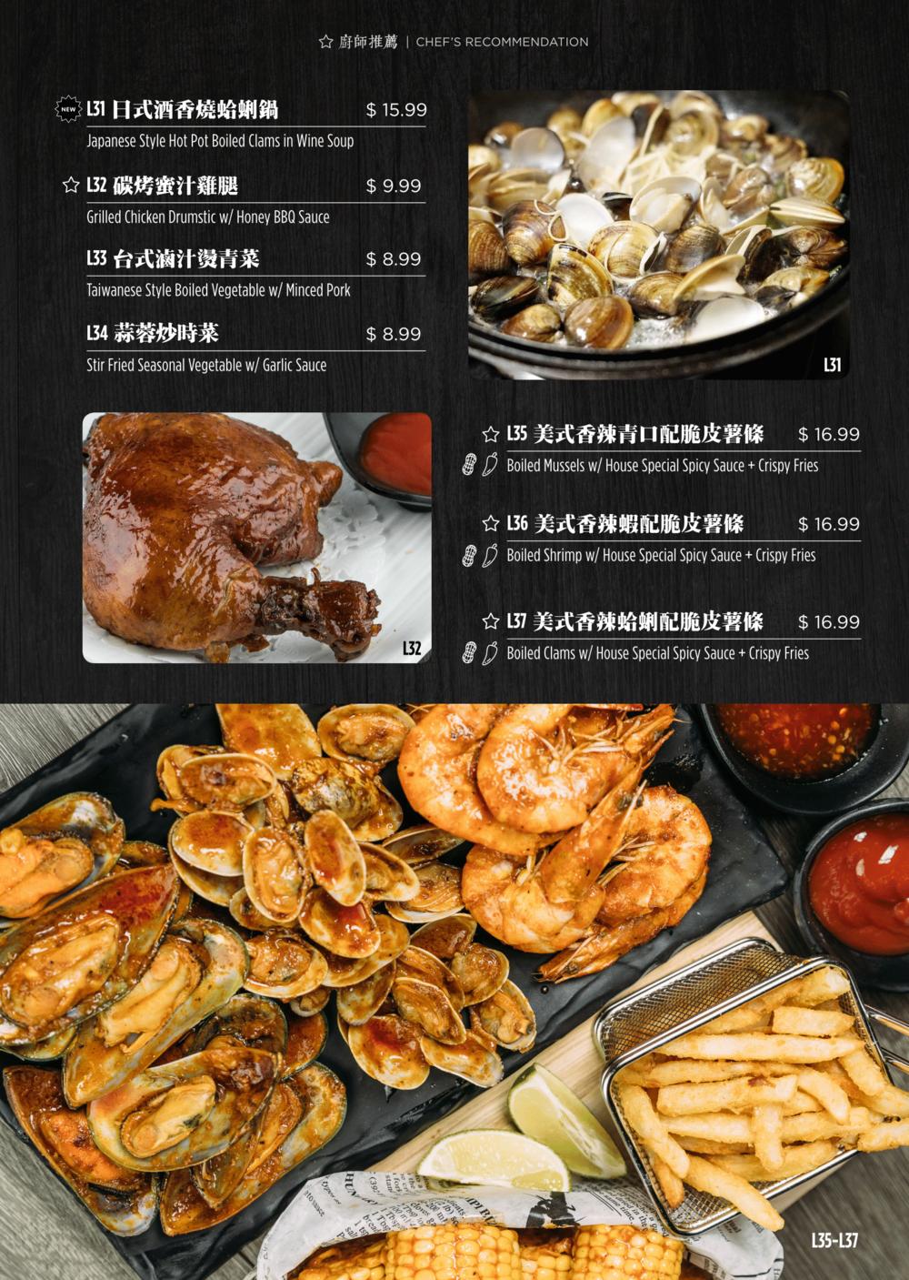 menu2018_小吃饭类-print-7-1.png