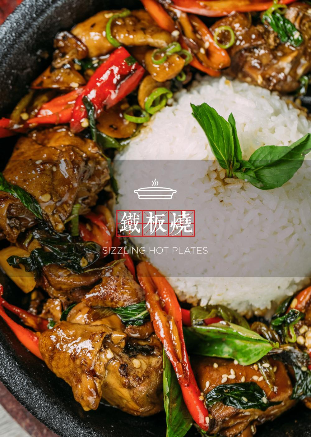 menu2018_小吃饭类-print-14-1.png