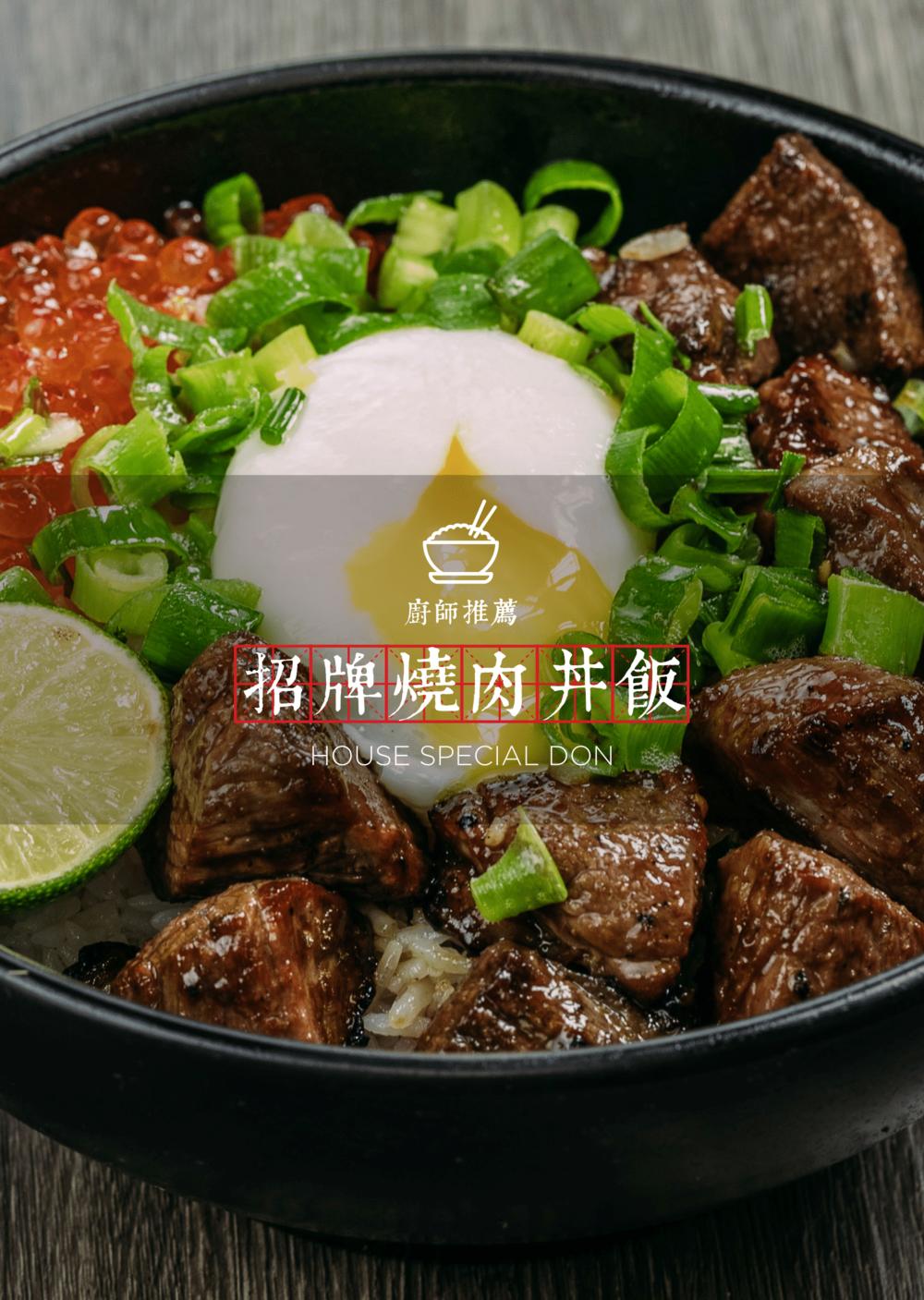 menu2018_小吃饭类-print-17-1.png