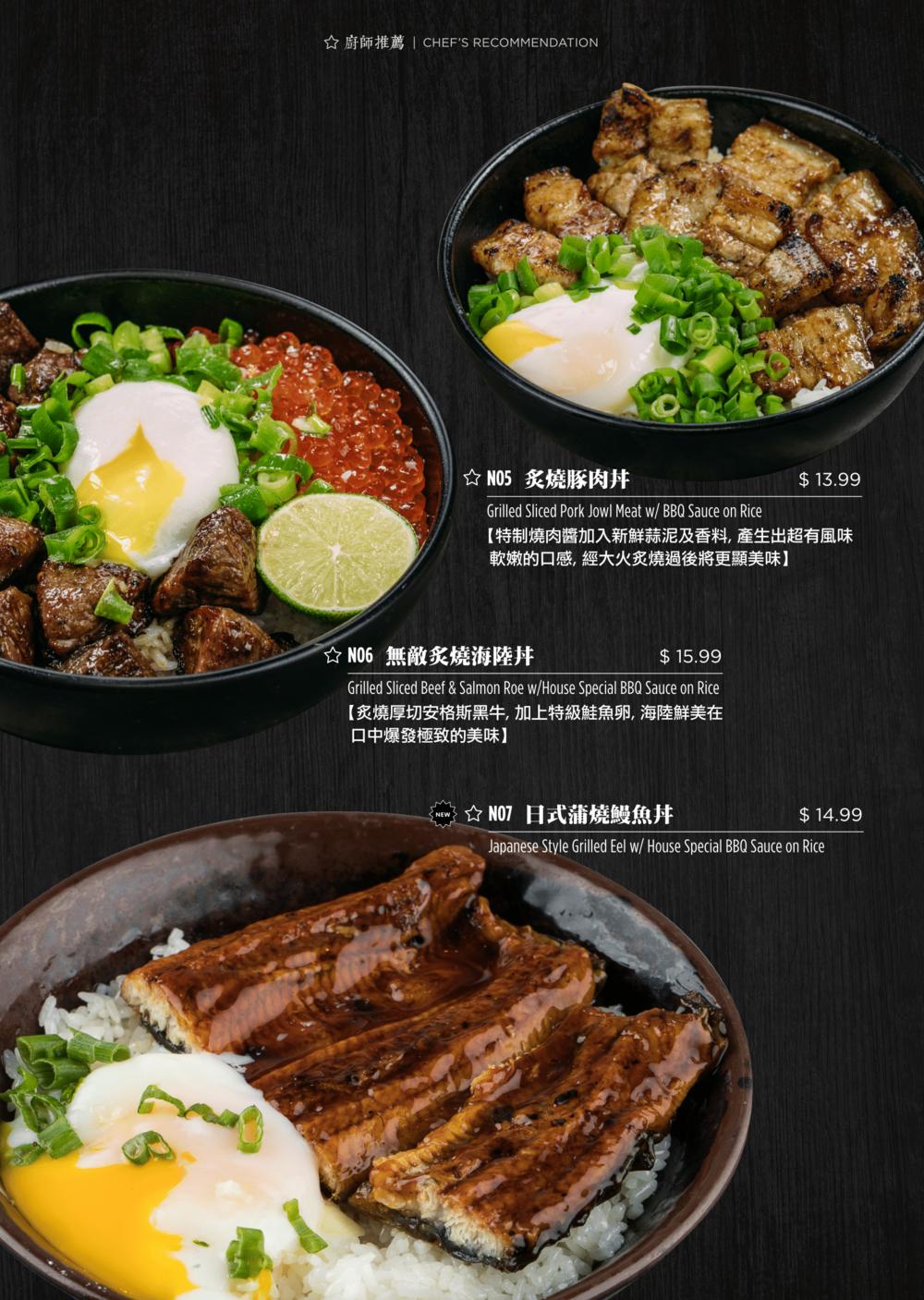 menu2018_小吃饭类-print-19-1.png